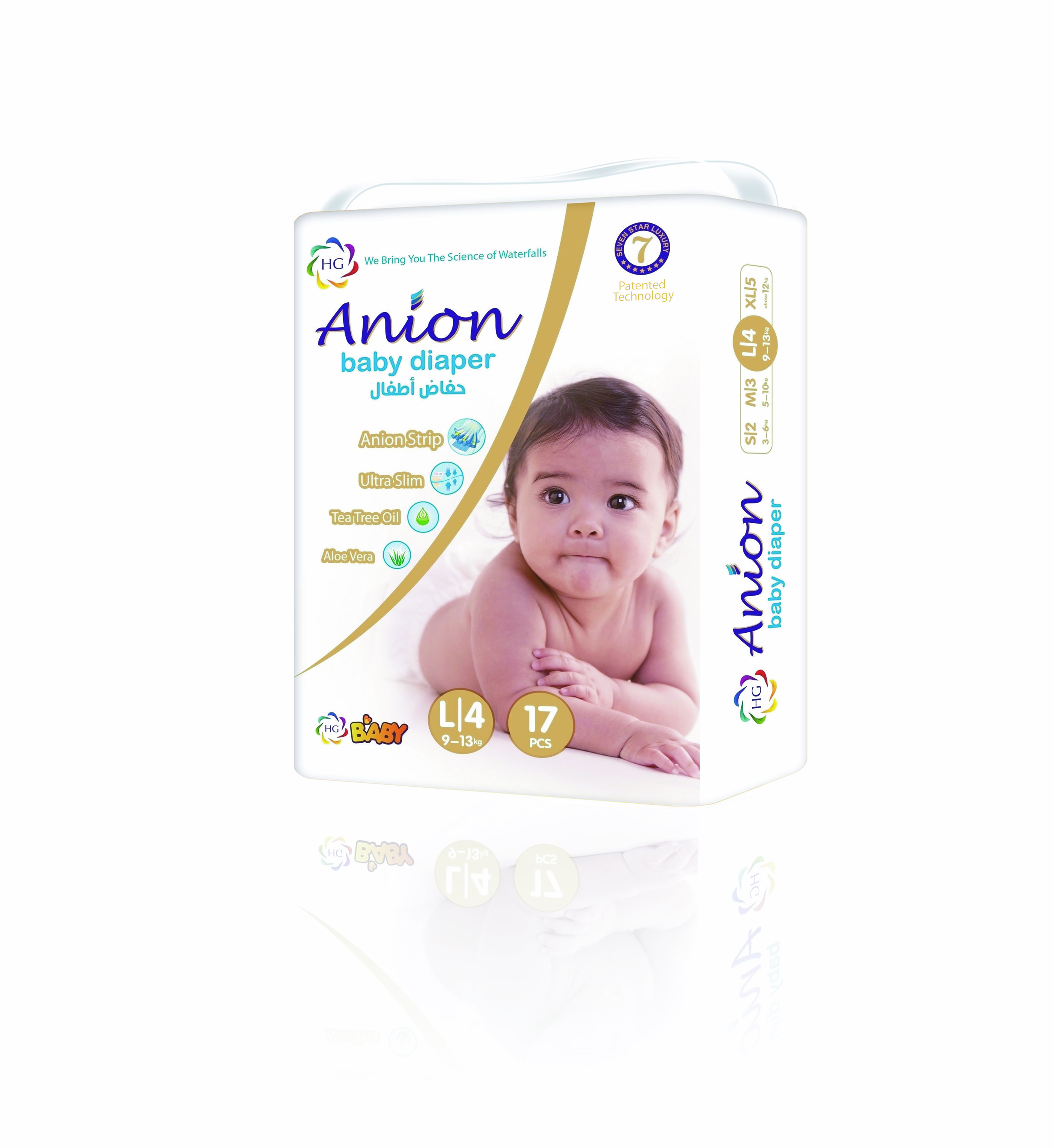HG Anion Baby Diaper Large 17'S (9-13kgs)