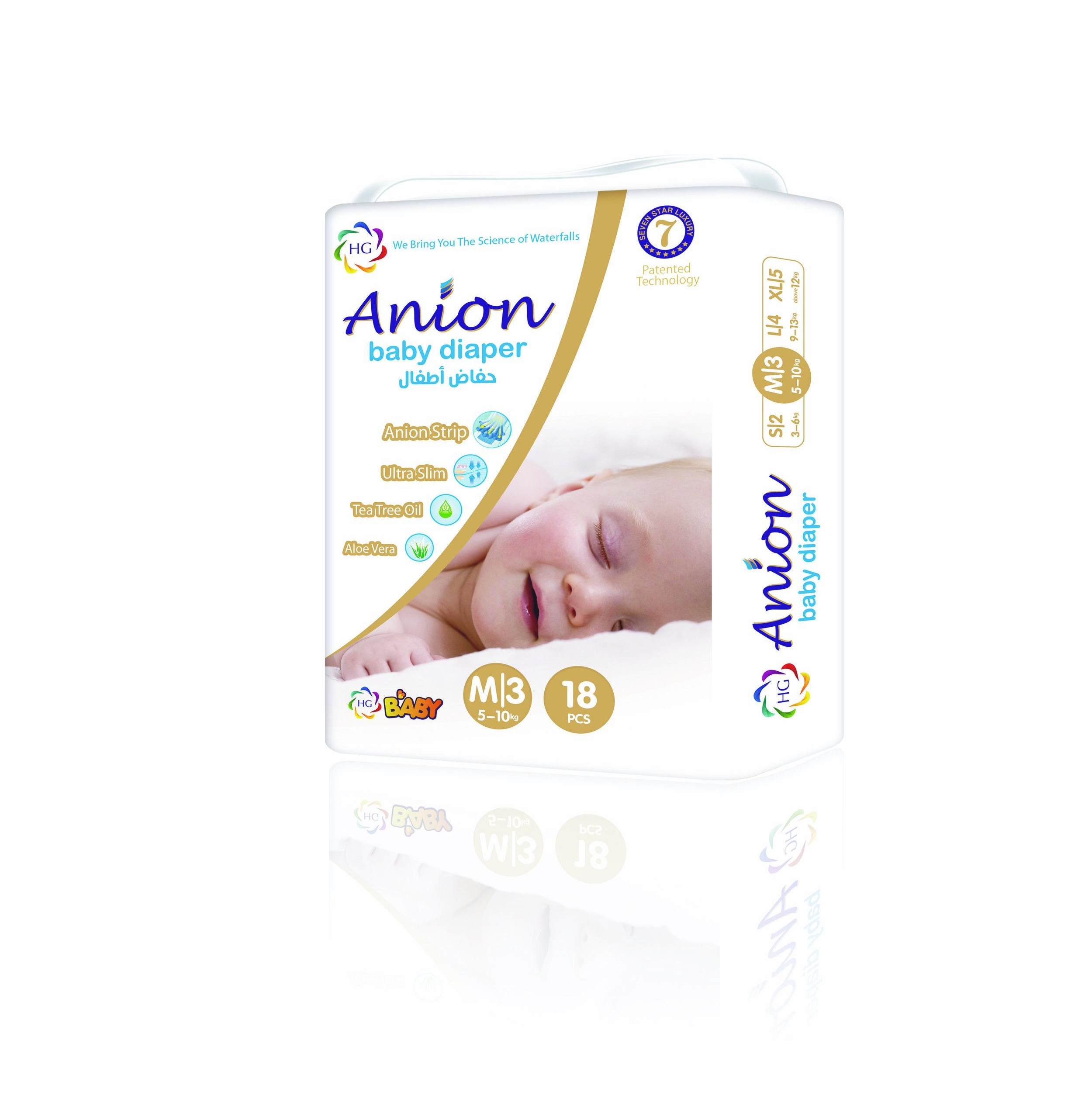 HG Anion Baby Diaper Medium 18'S (5-10kgs)