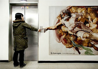 elevator-touch-of-god-creation-of-adam-imby3-architecture-design2.jpg
