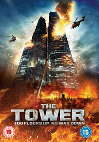 Tower_DVD_sleeve_retail_png_290x290_q92.png
