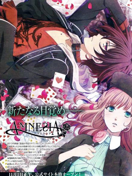 amnesia-anime0011.jpg
