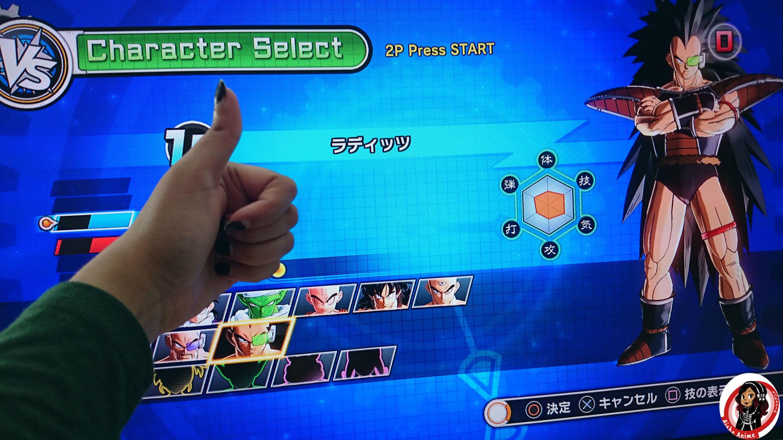 Dragon Ball Zenoverse