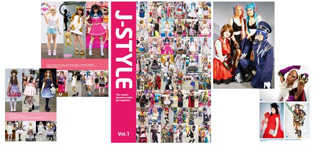 hj photobook vol 1