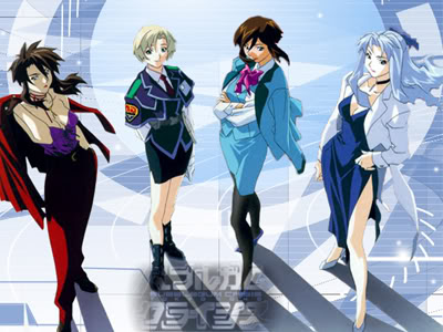 The Knight Sabers of BGC 2040...they're OK I guess...but it's just not the same alas. They even managed to screw up Nene!