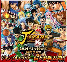 bn J-Stars Victory VS2