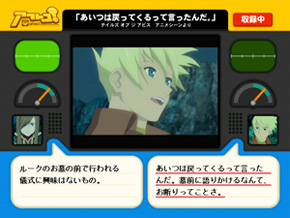 mmi_karaoke_01.jpg