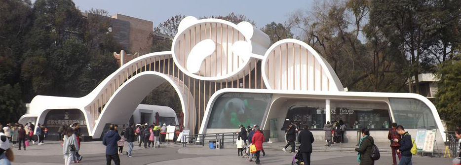 The entrance to Chengdu Research Base of Giant Panda Breeding, Sichuan, China. Image: Darren Naish.