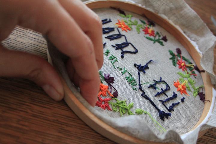 Wedding_Embroidery_Wall_Hanging_9.jpg
