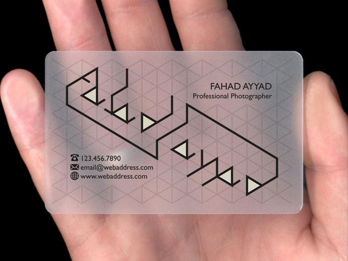 Fahad Ayyad