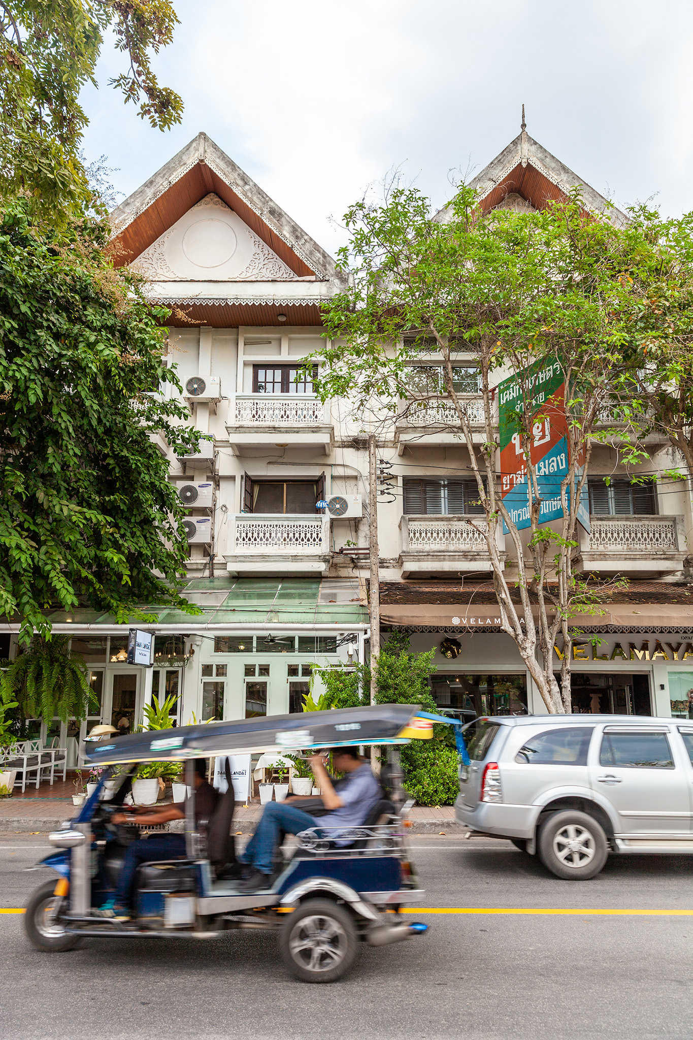 Street scene outside of Baan Landai