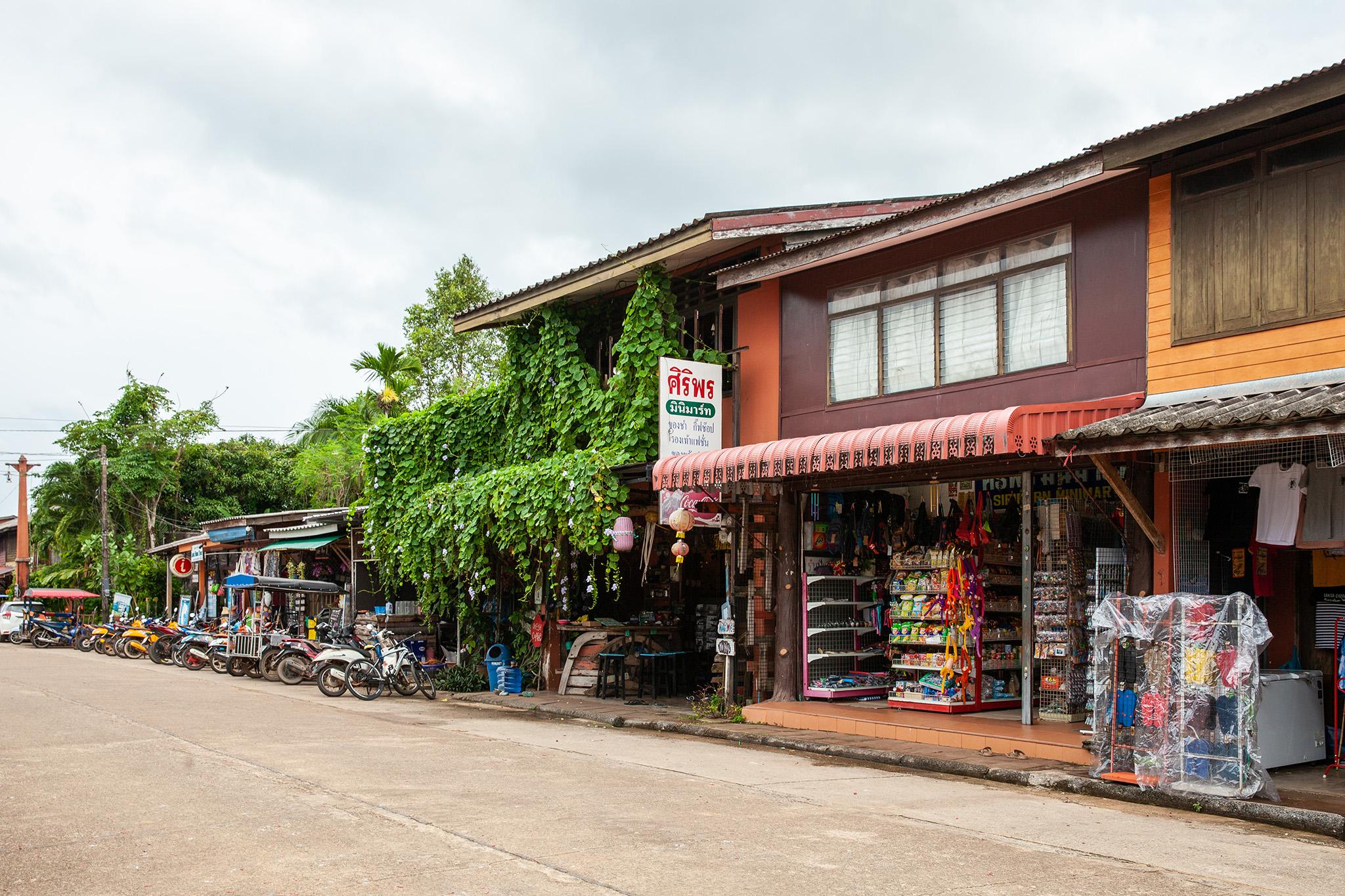 Ko Lanta, Thailand