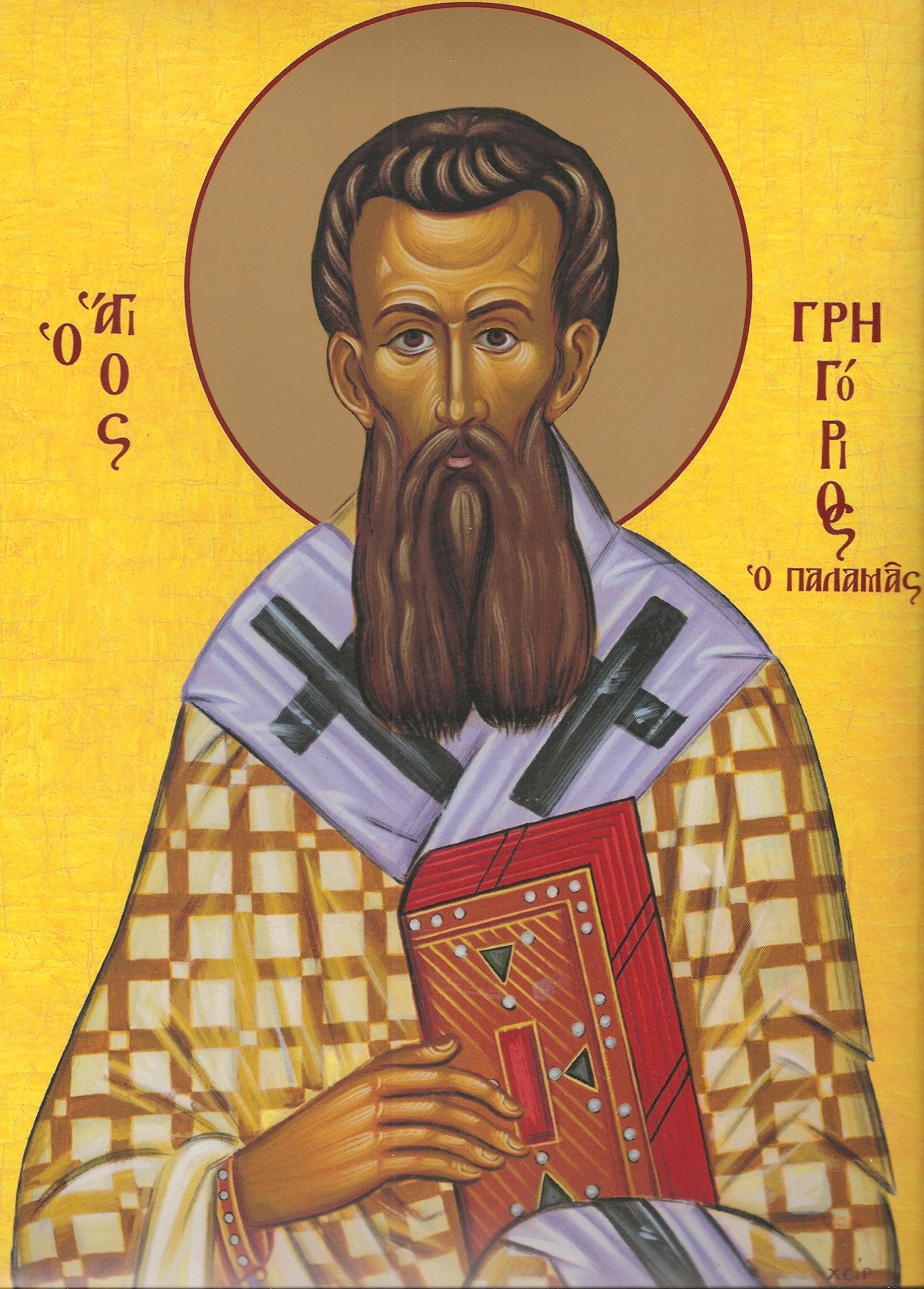 Saint Gregory the Wonderworker, Archbishop of Thessaloniki