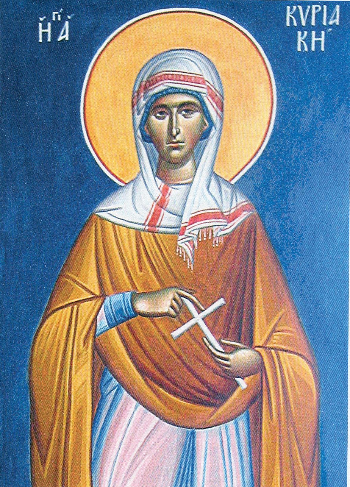 Saint Kyriake