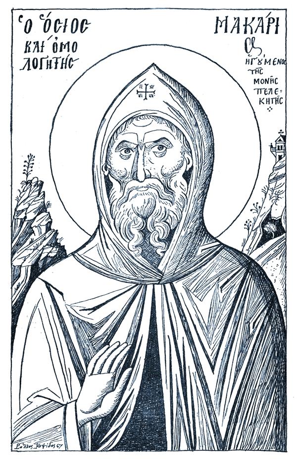 Saint Makarios, Abbot of Pelekitis Monastery in Constantinople