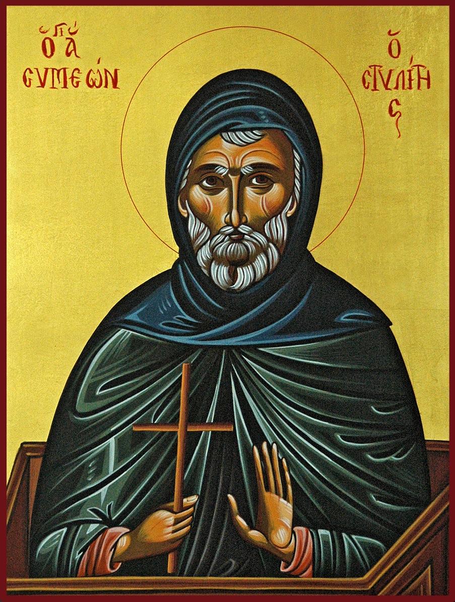 Saint Symeon the Stylite