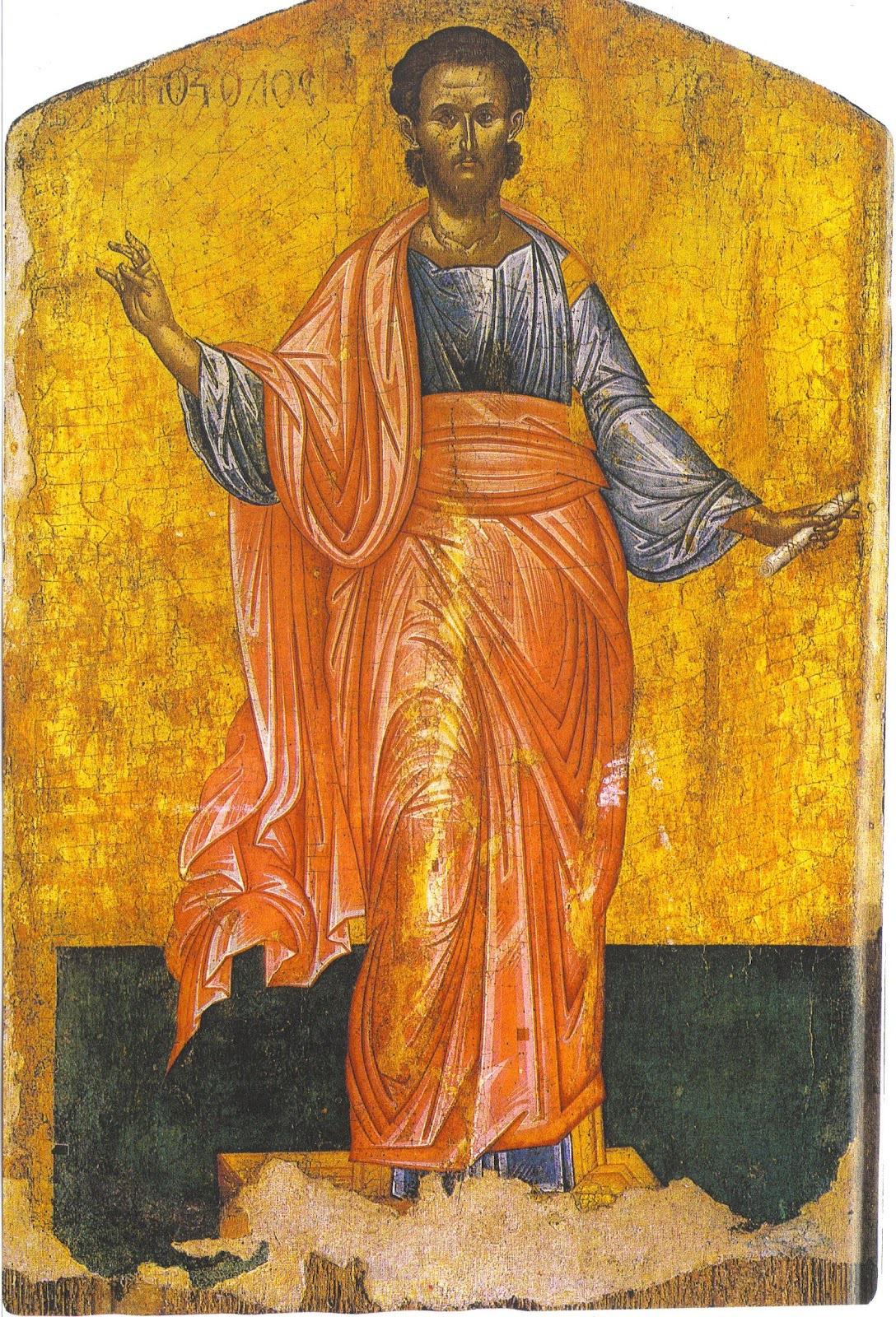 Saint Sosipatros the Apostle