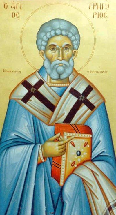 Saint Gregory the Wonderworker