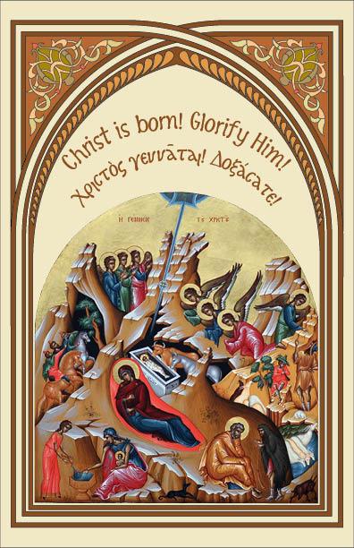 Nativity_2013_Card.jpg