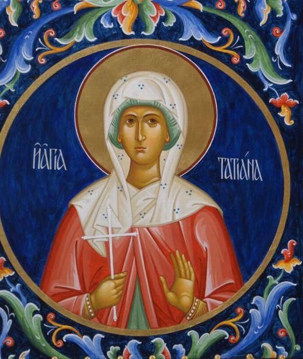 St. Tatiana the Martyr