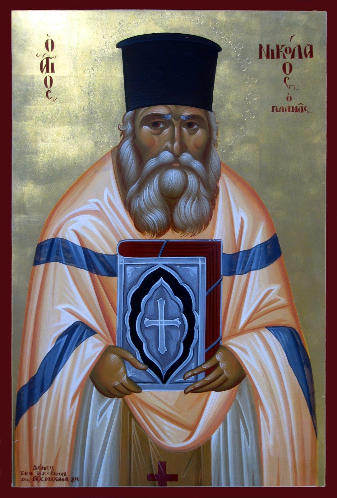 Our Venerable Father Nicholas Planas