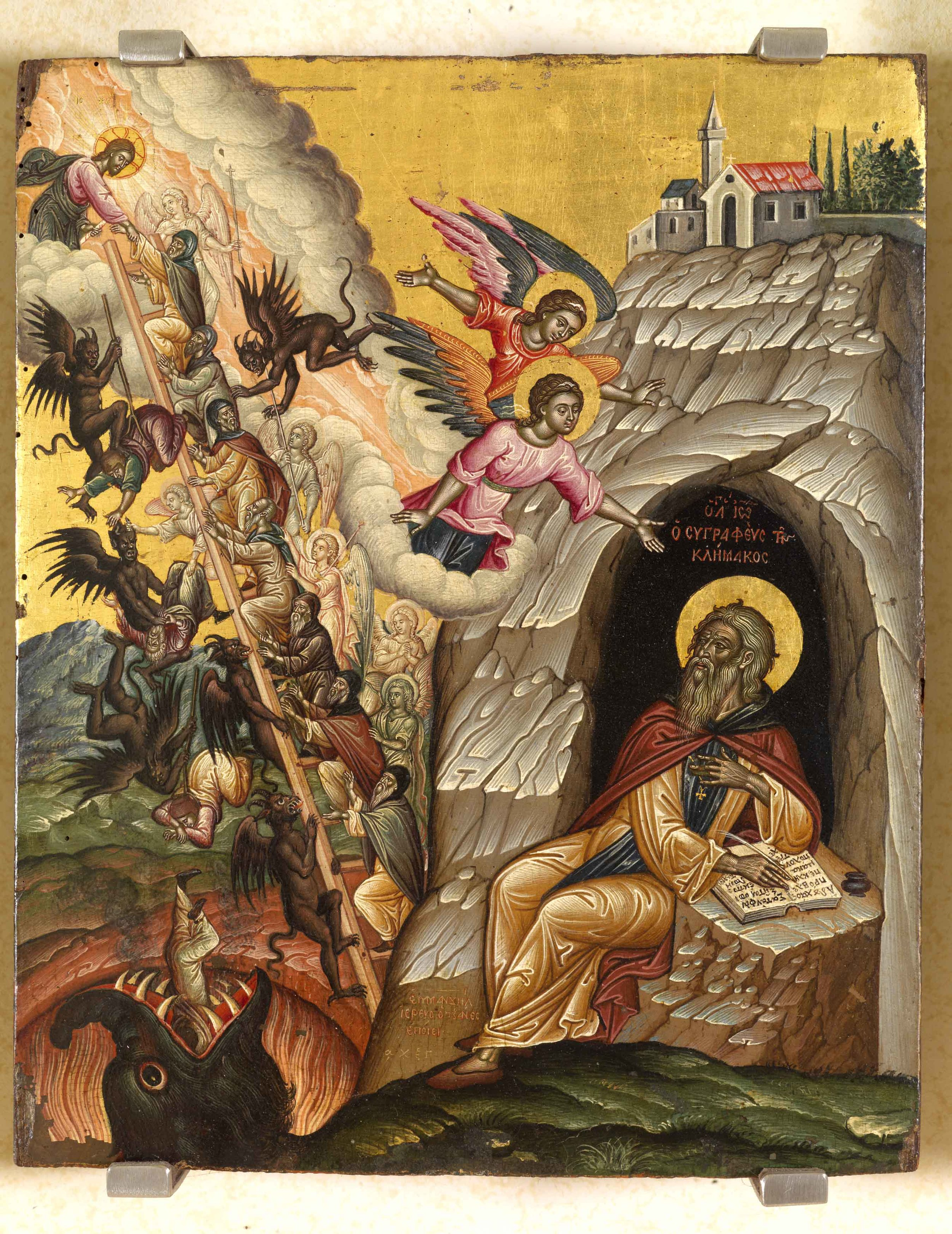 St John of Sinai. the author of the Ladder