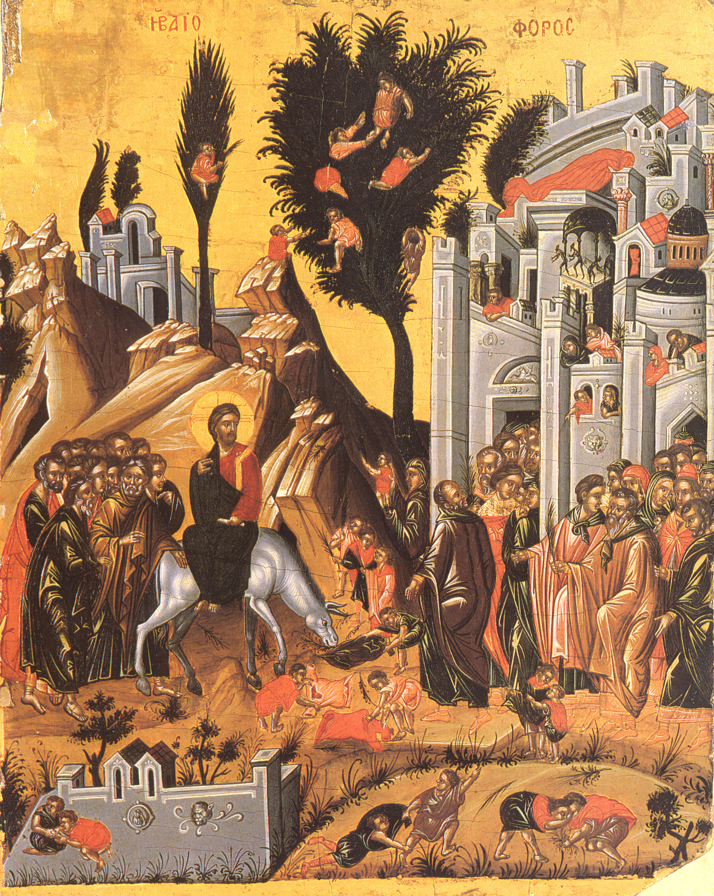 The Lord's Triumphant Entry into Jerusalem