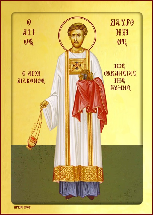 St. Lavrentios the Archdeacon