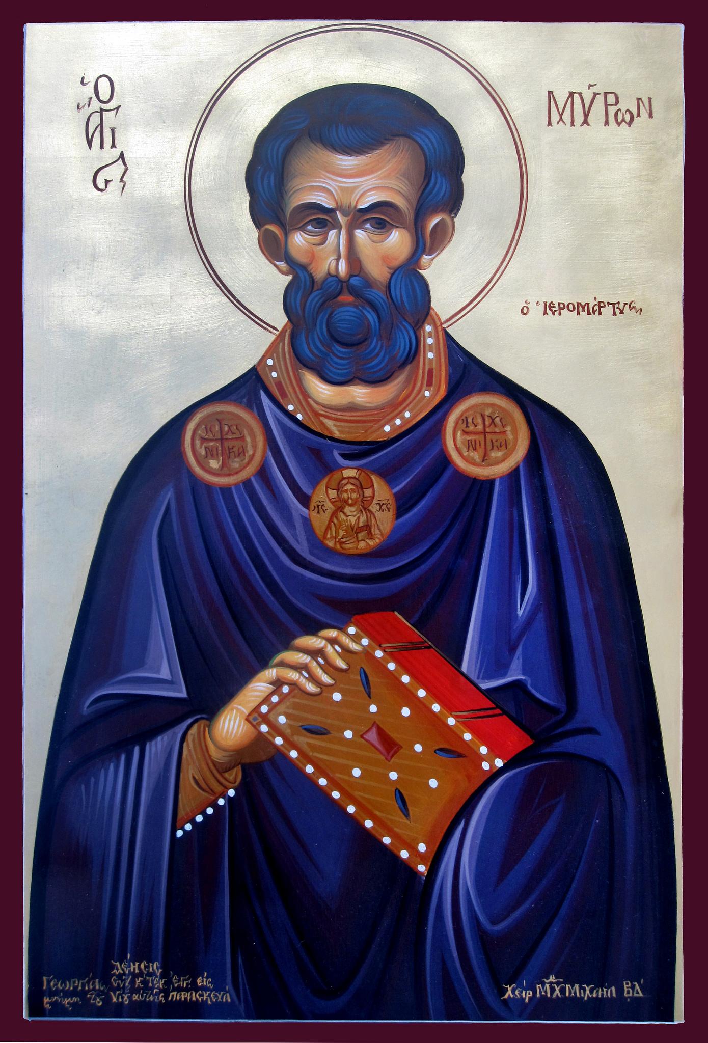 St. Myron the Hieromartyr