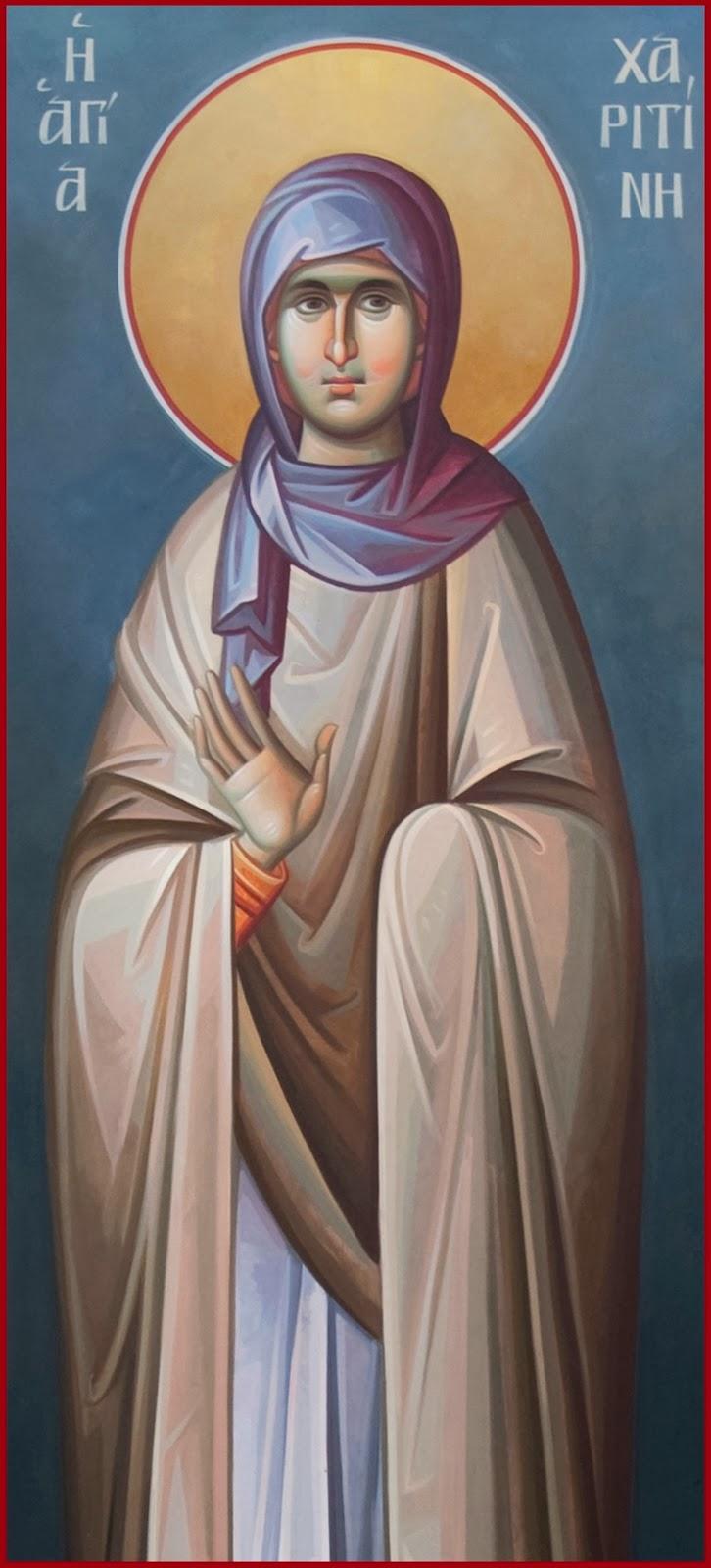 St. Xaritina the Martyr