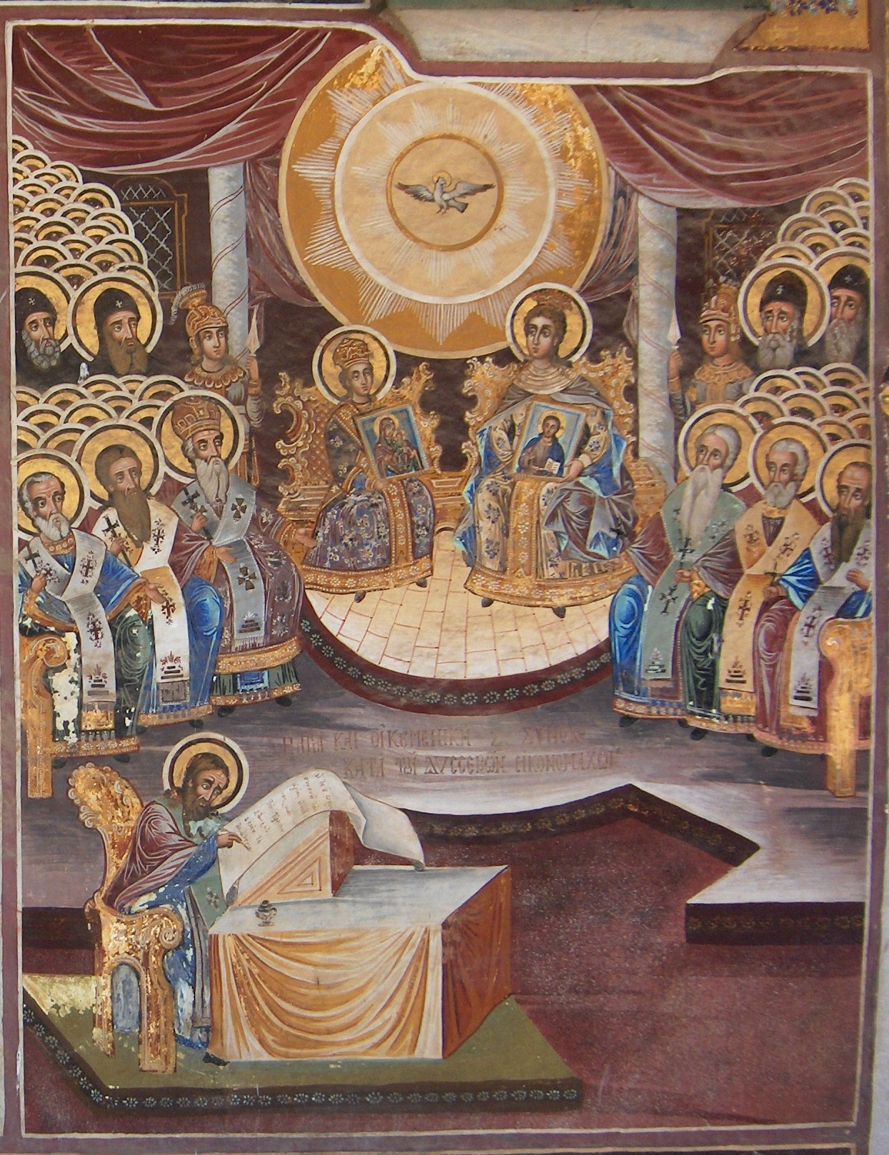 The Holy Fathers of the 7th Ec. Synod