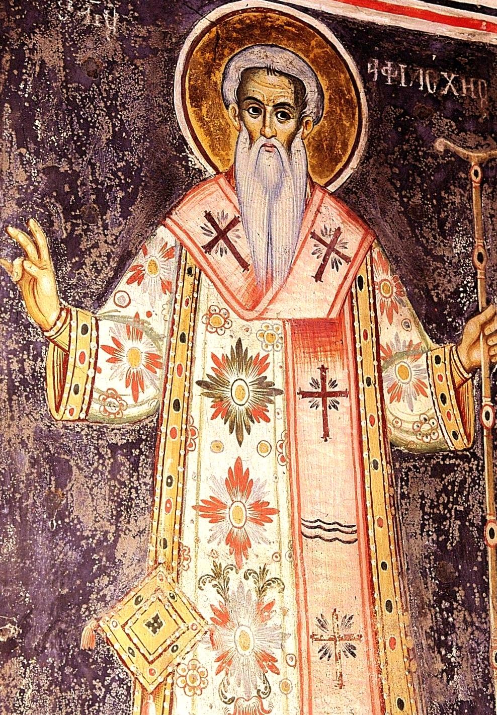 St. Amphilochios of Iconium