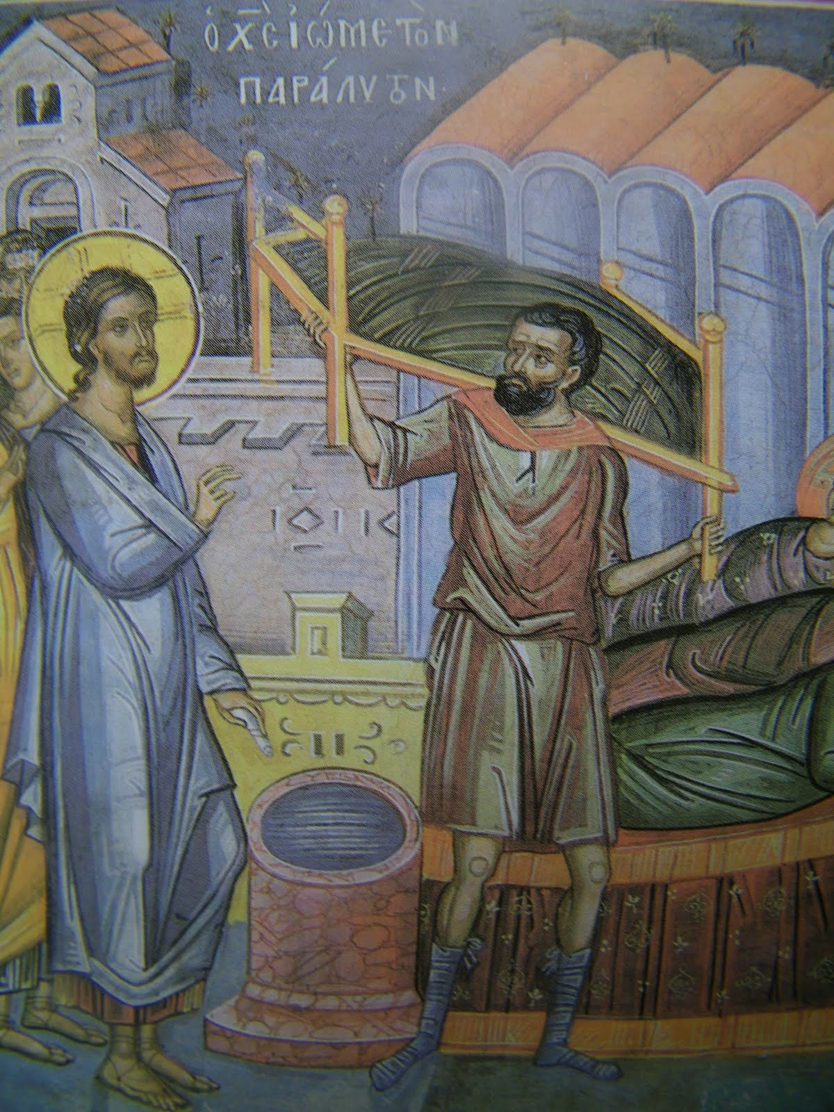 The Lord healing the Paralytic of 38 years