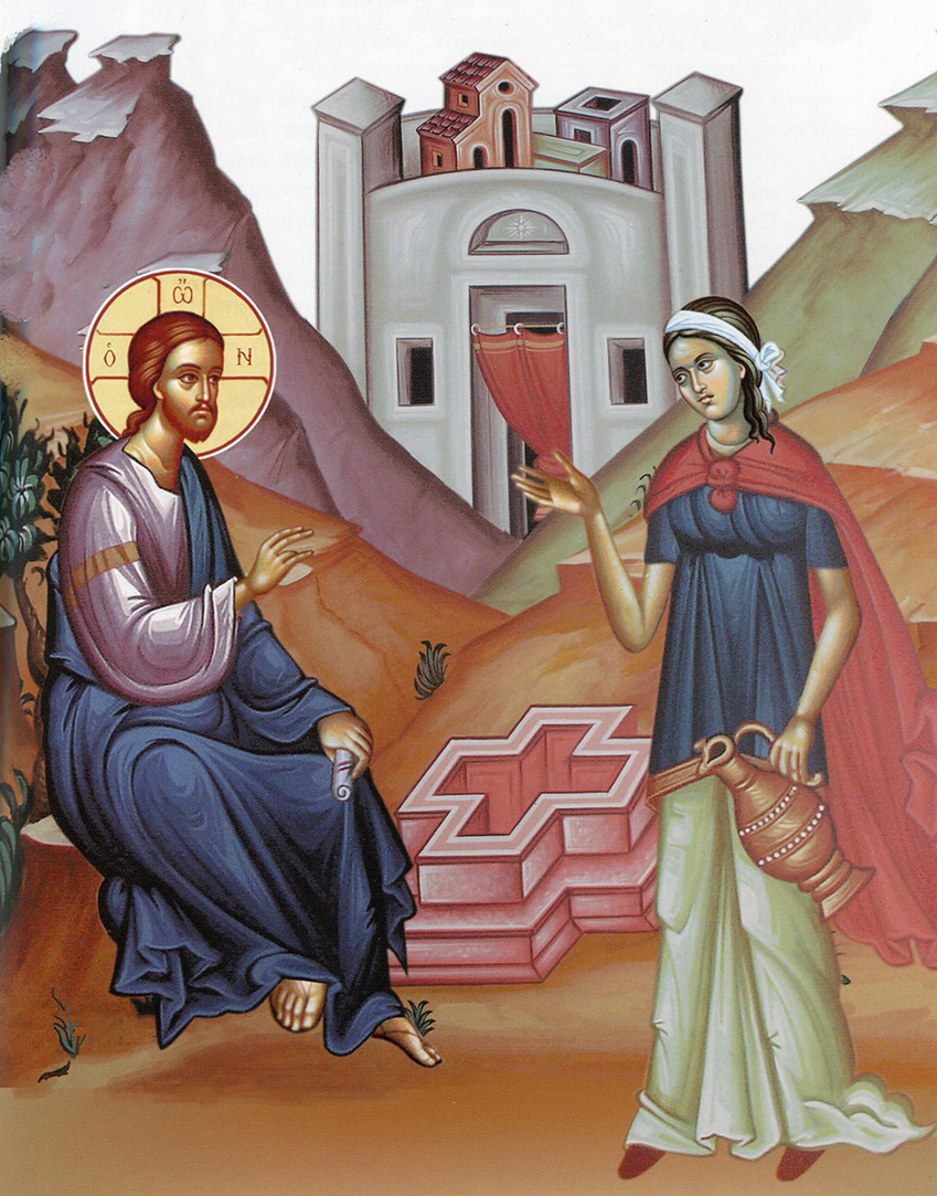 The Lord speaking with the Samaritan Woman at Jacob's Well