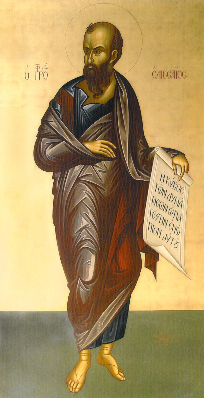 Elissaios the Prophet