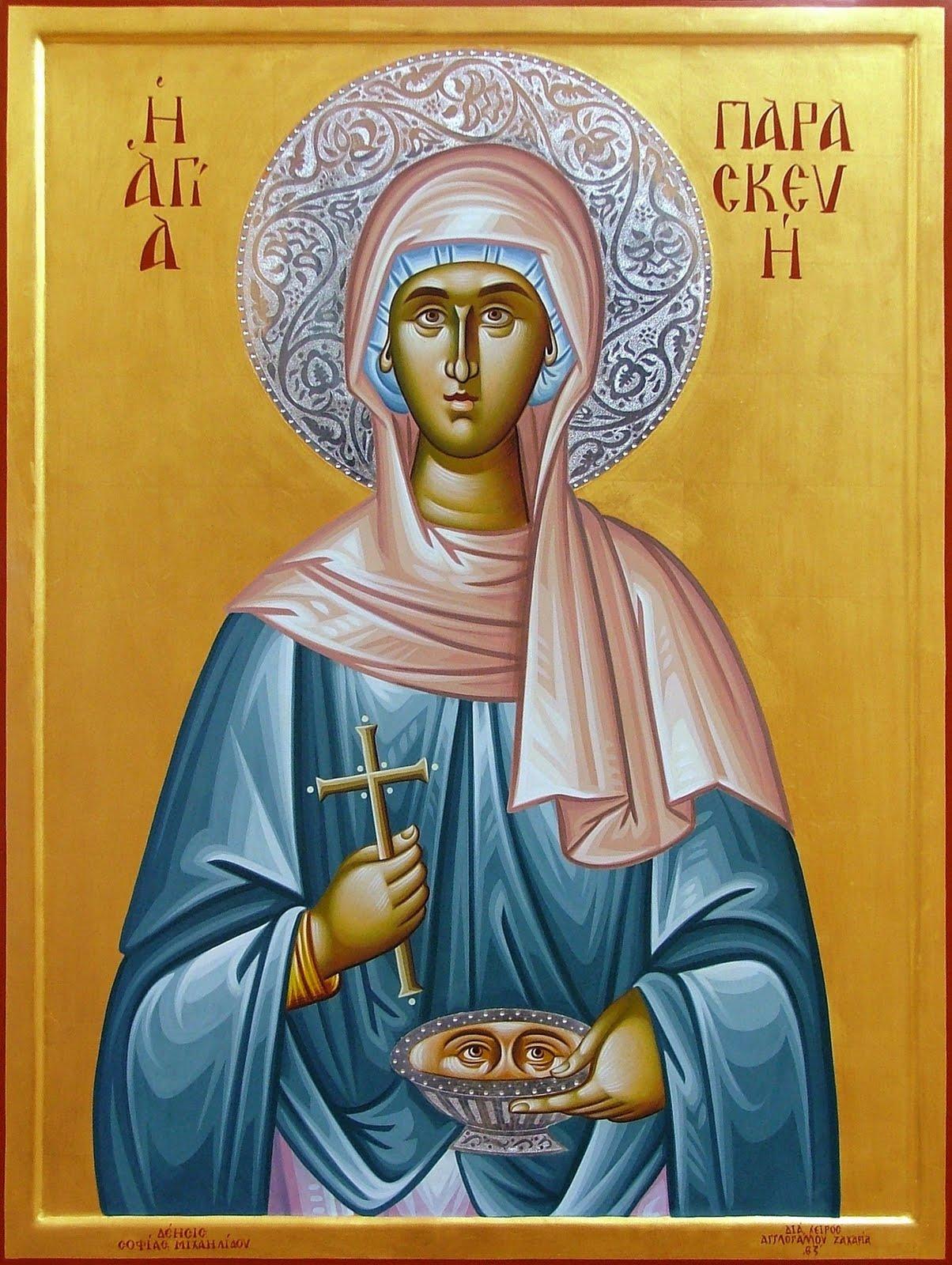 St. Paraskevi the Venerable Martyr