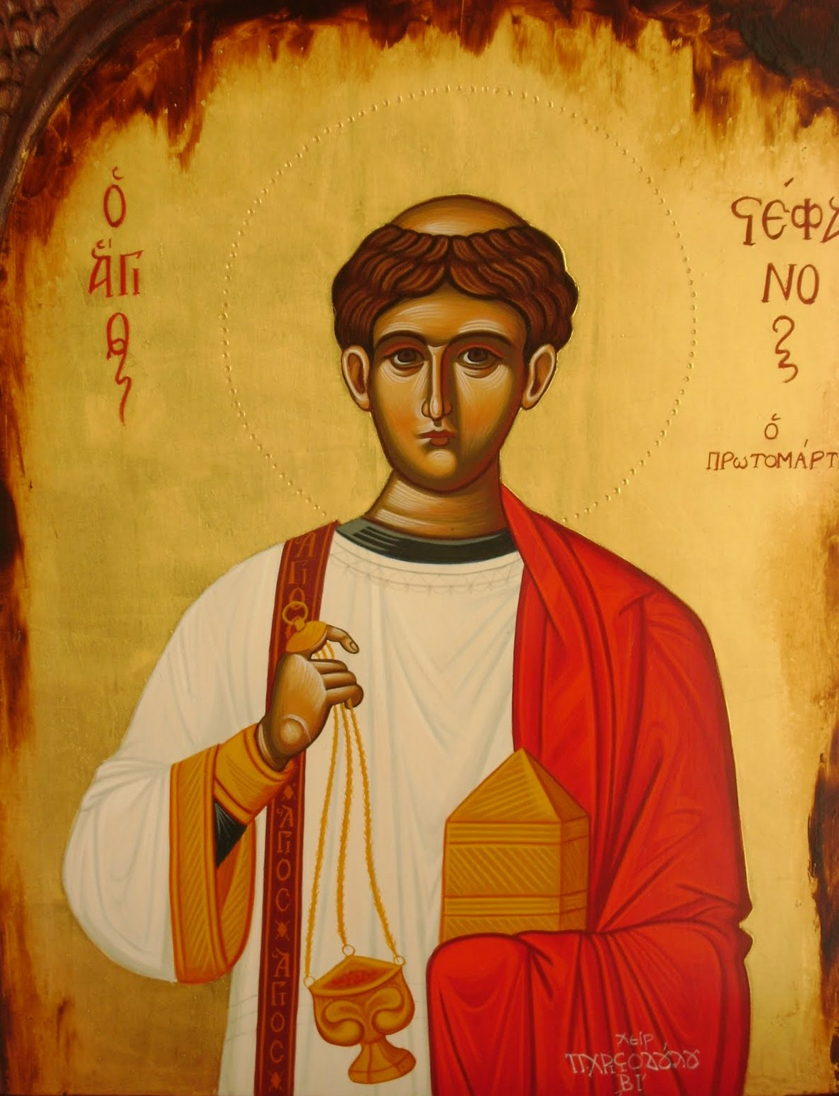 St. Stephen the Protomartyr - the Transfer of His Holy Relics is Celebrated on August 2.