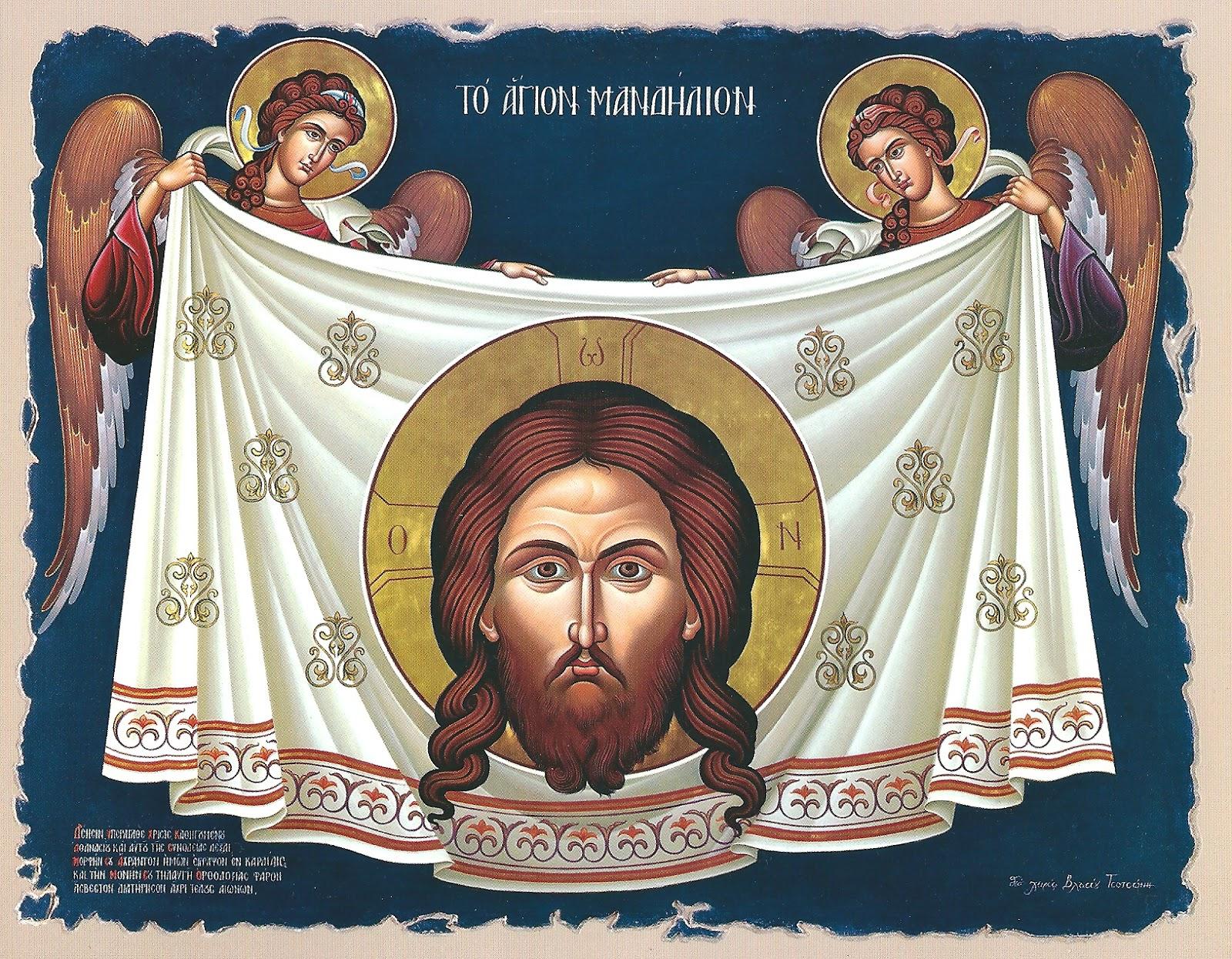 The Holy Mandylion