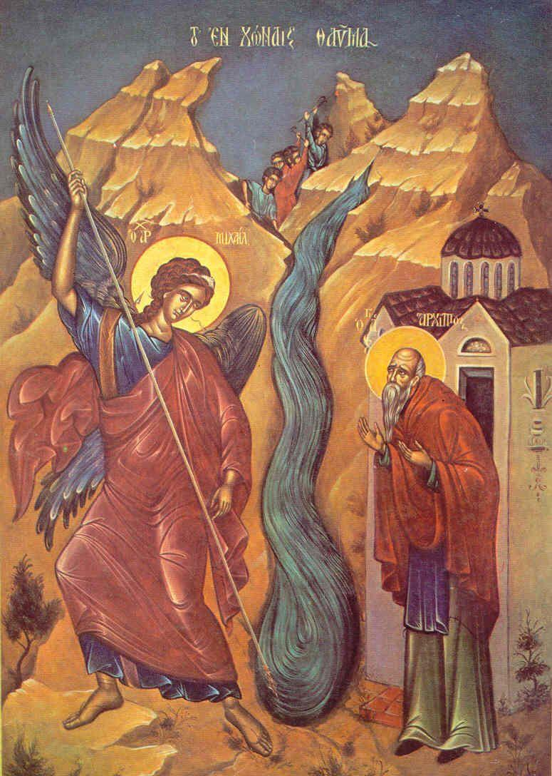 The Miracle of the Archangel Michael at Colossae