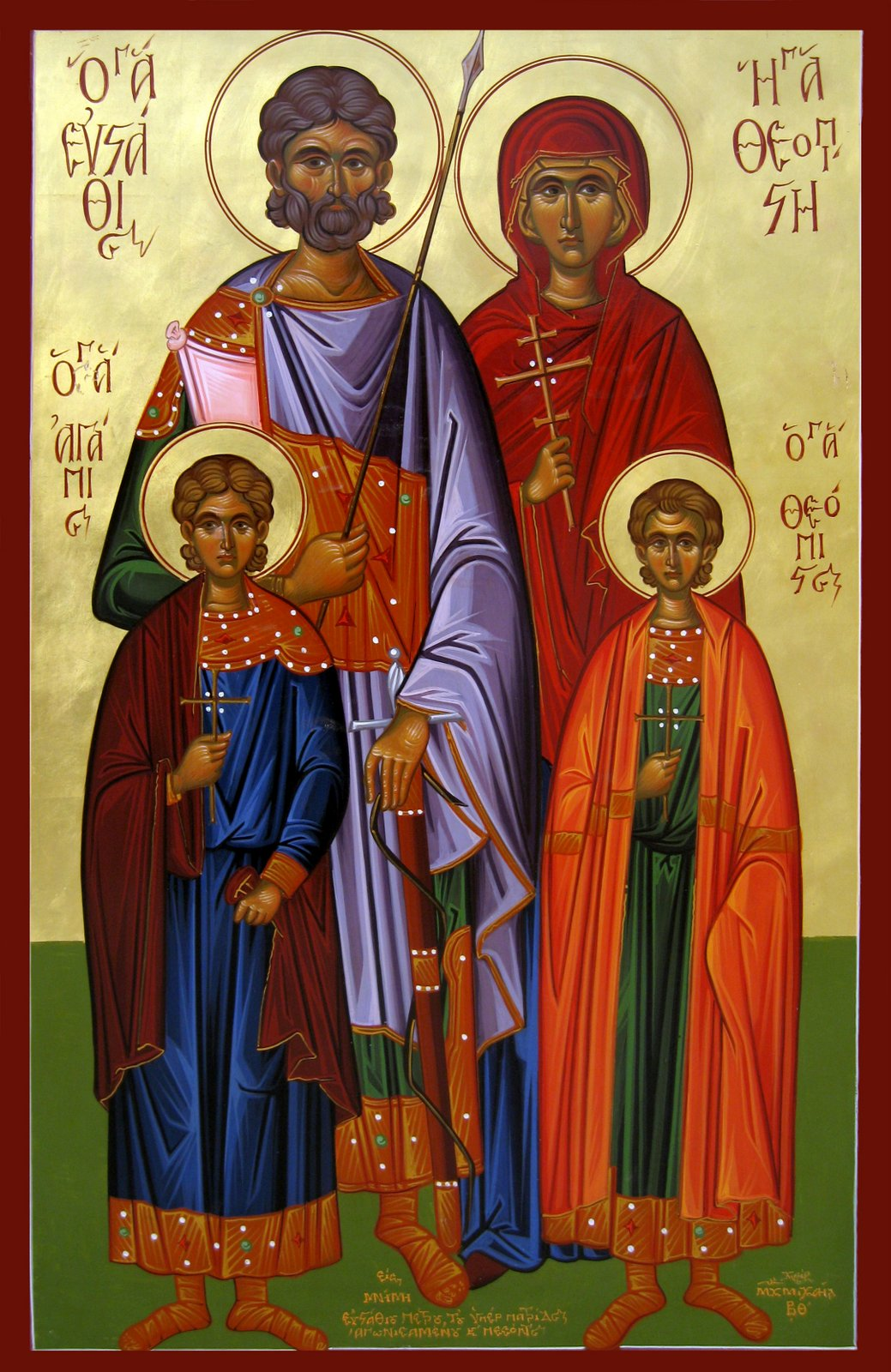 St. Evstathios and his family