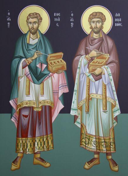 Sts. Kosmas and Damianos