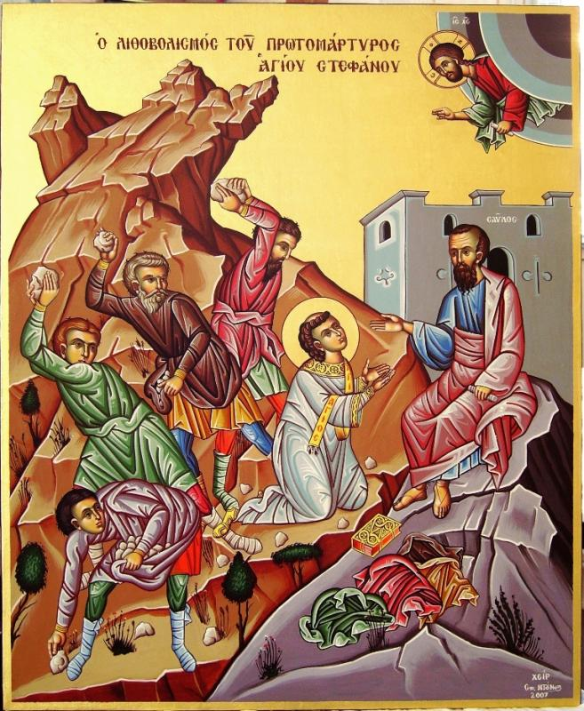 The Martyrdom of St. Stephen the Protomartyr