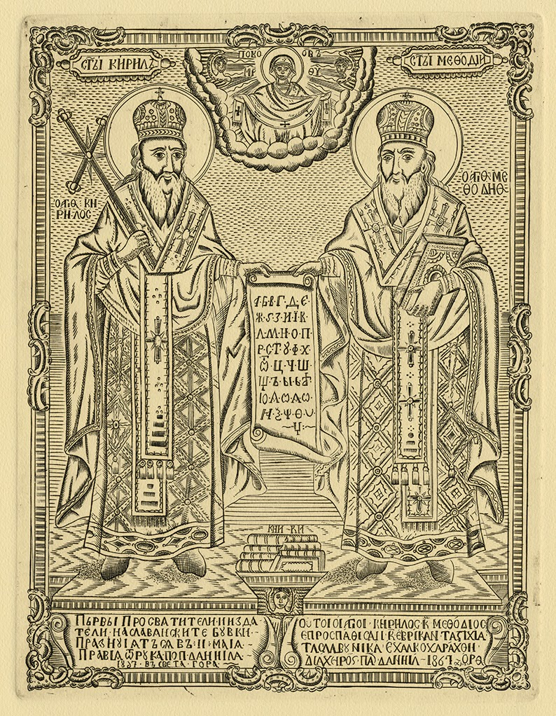 St. Cyril and Methodios, Enlightener of the Slavs