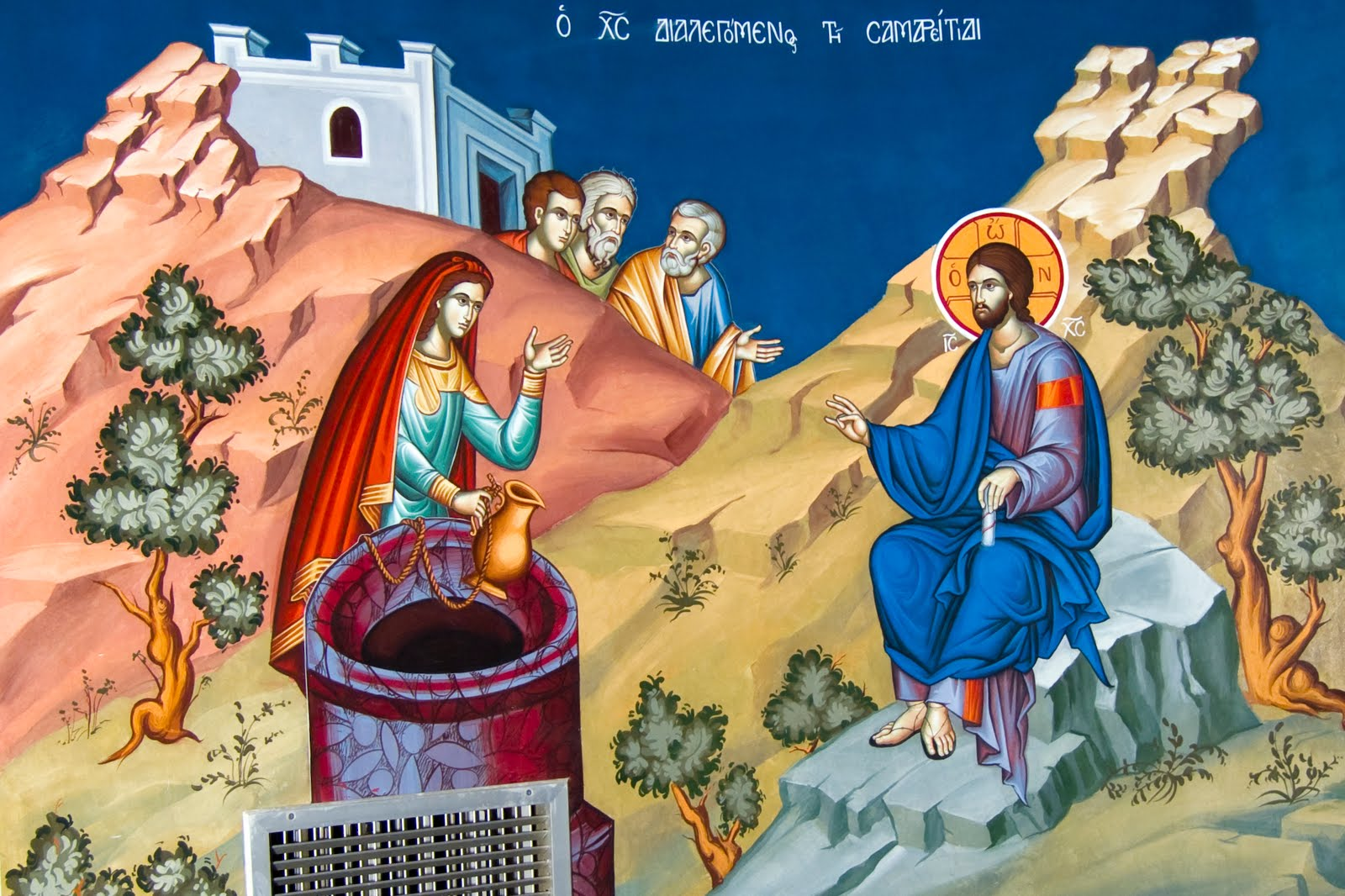 The Samaritan Woman – St. Photini – at Jacob's Well with the Lord