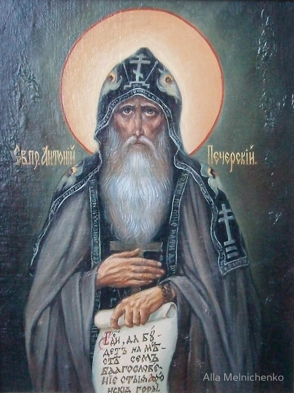St. Anthony of the Kievan Caves