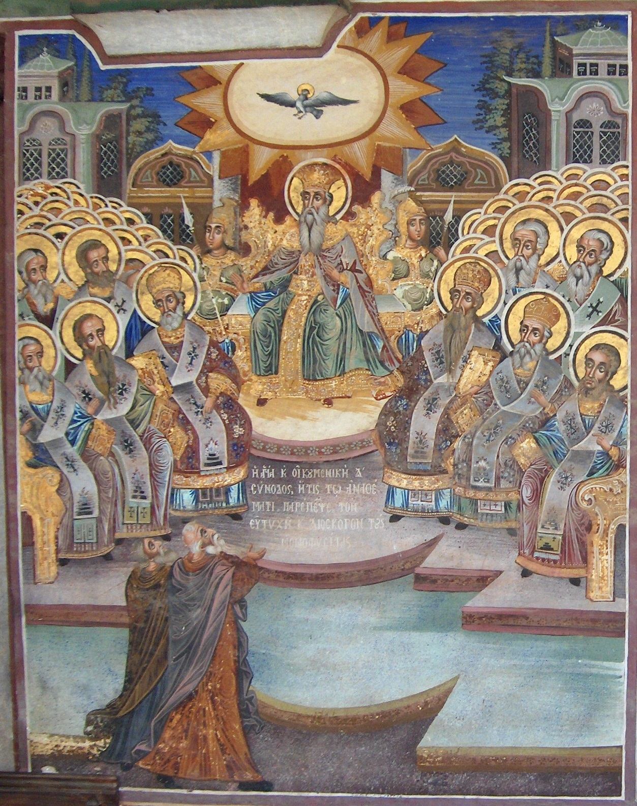 The Holy Fathers of the Fourth Ec. Synod in Chalcedon