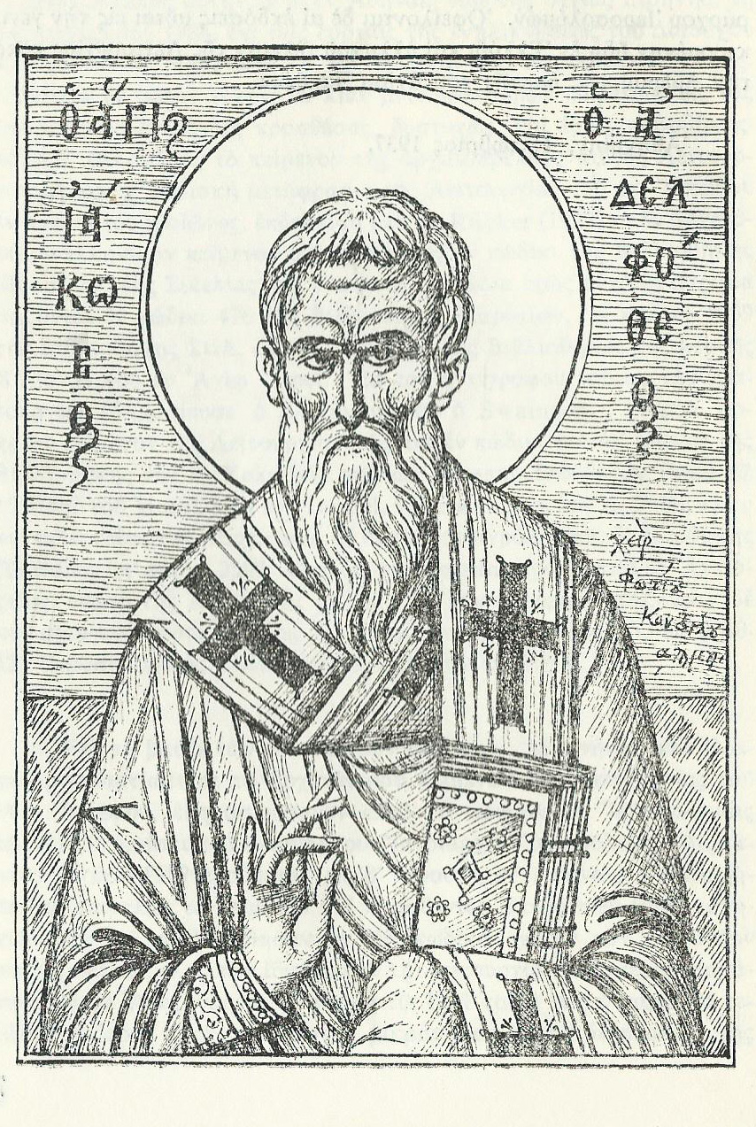 St. Iakovos, the Brother of God