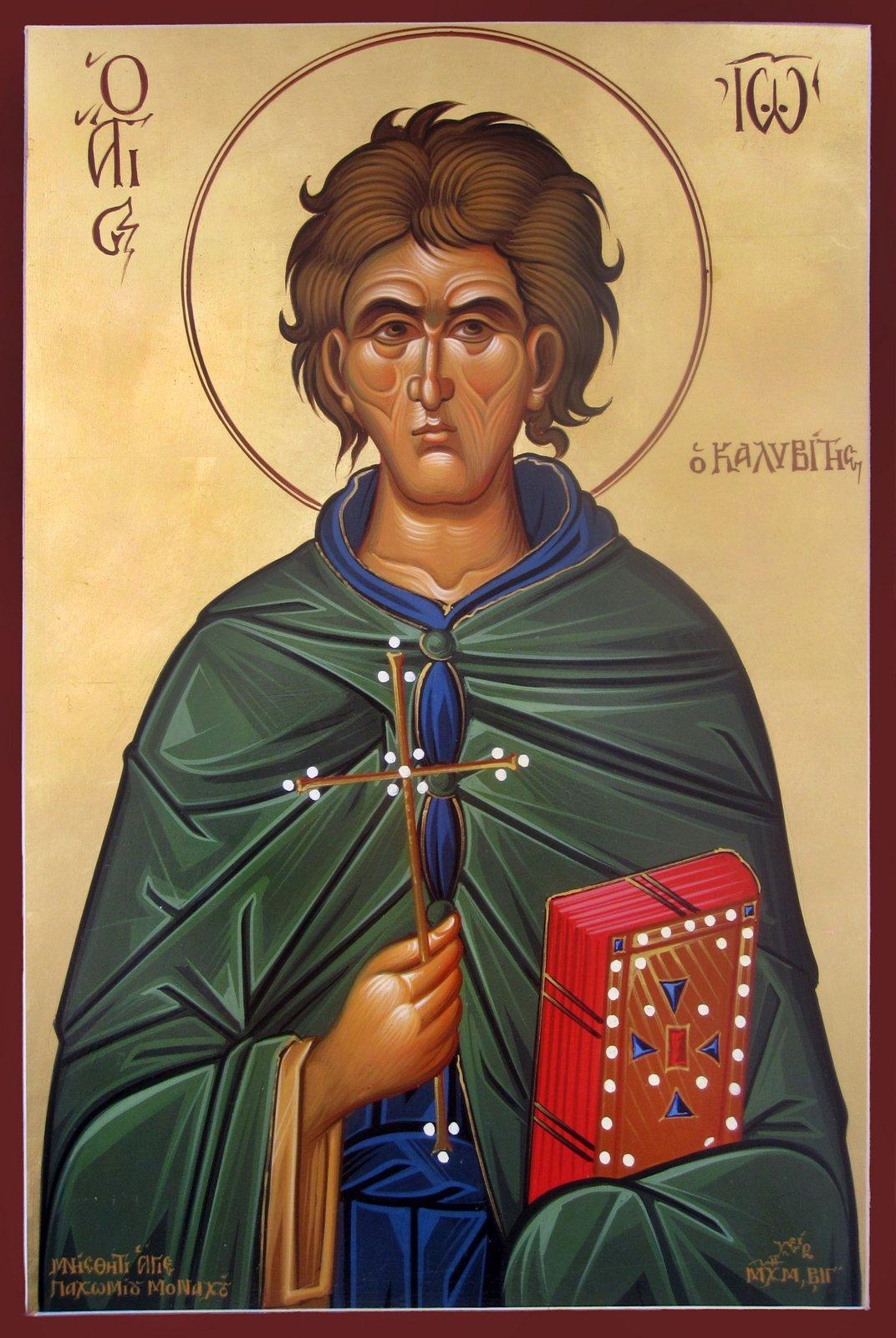 St. John the Hut-dweller