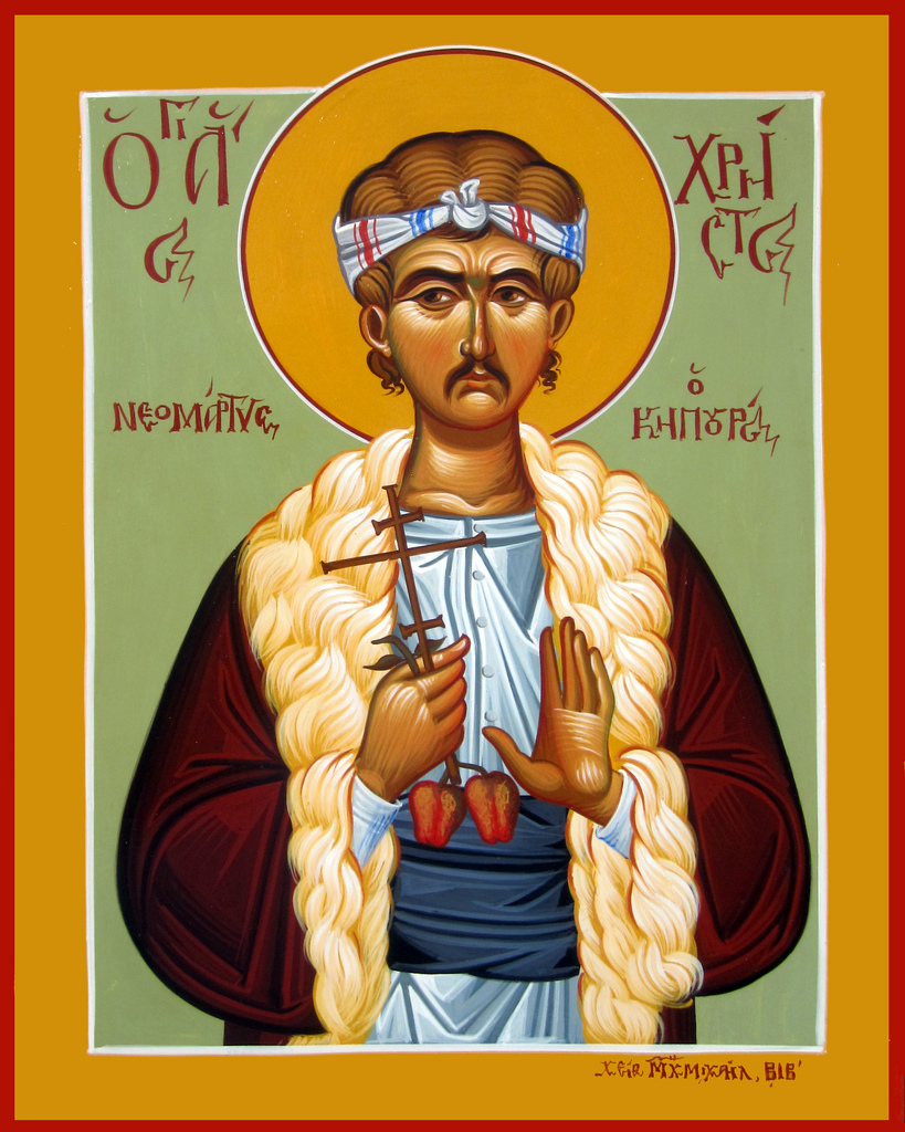 St. Christos the Gardener, the New Martyr