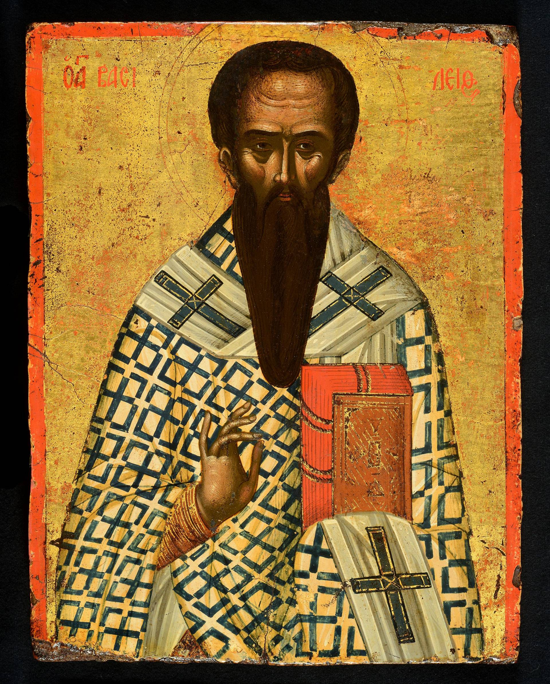 St. Gregory Palamas the Wonderworker, Archbishop of Thessaloniki