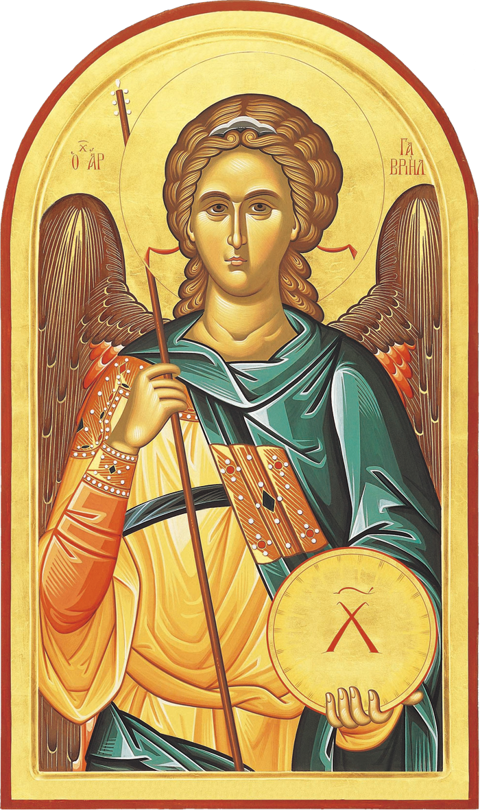 The Holy Archangel Gabriel